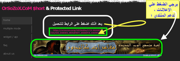 توعيه الانتخبات وبرنامج فى النور :†الكتلةالمصريةمن هم الاحزاب المشتركةفيها†CTV Coptic