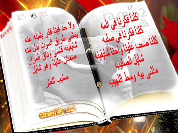 WeeKenD ( العــــــــ 25 ــــــدد )