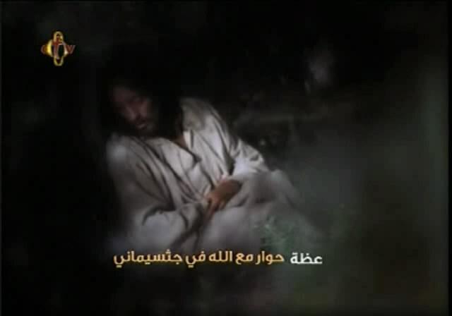 تعلوا نسمع ::عظة حوار مع الله فى جثسيمانى لــ نيافة الحبر الجليل الانبا يؤانس من ctv