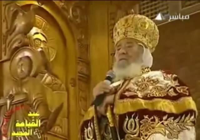 عظه البابا شنوده فى قداس عيد القيامه 2011 من القناه الفضائيه المصريه